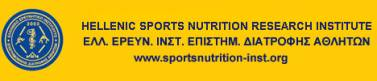 Hellenic Sports Nutrition Reasearch Institute